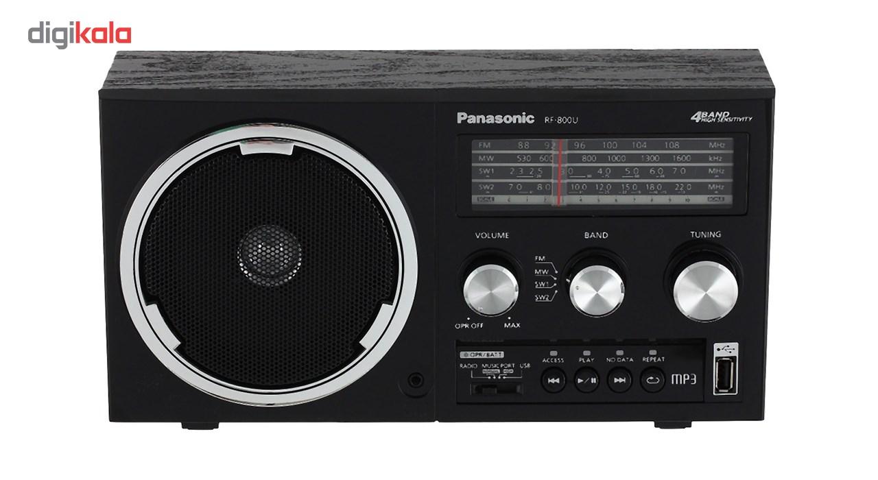 رادیو پاناسونیک مدل RF-800U