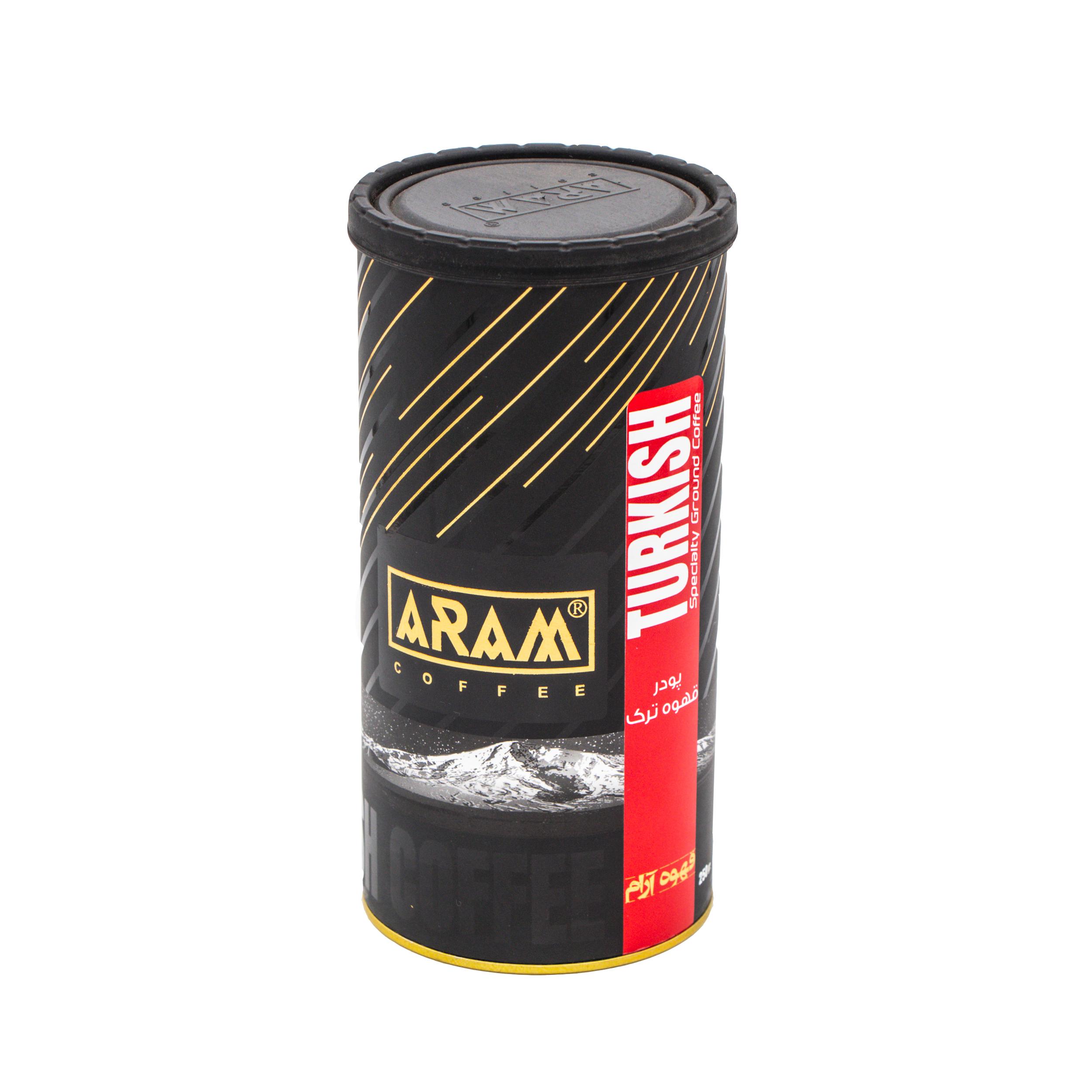 پودر قهوه ترک آرام - 250 گرم