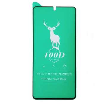 محافظ صفحه نمایش سرامیکی مدل CR مناسب برای گوشی موبایل سامسونگ Galaxy A71