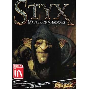 بازی کامپیوتری Styx