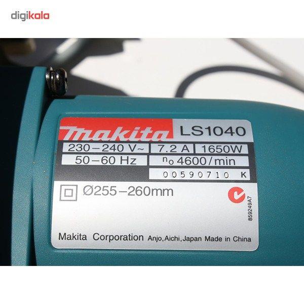 اره دیسکی فارسی بر ماکیتا مدل LS1040