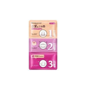 ماسک پاک کننده بینی بایو آکوا مدل STEP 3 وزن 10 گرم