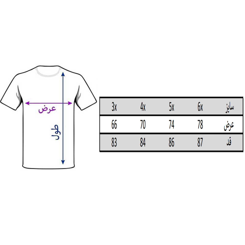 پیراهن مردانه کلاب رویال کد 040 -  - 6