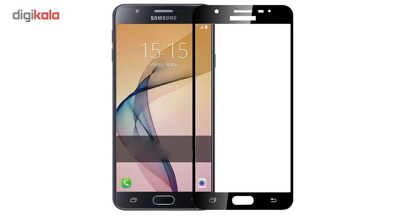 محافظ صفحه نمایش شیشه ای ریمو مدل Full Cover مناسب برای گوشی موبایل سامسونگ گلکسی J5 Prime main 1 1