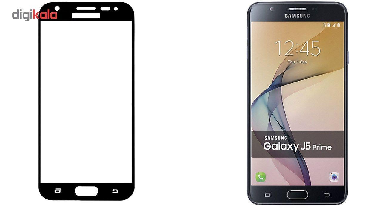 محافظ صفحه نمایش شیشه ای ریمو مدل Full Cover مناسب برای گوشی موبایل سامسونگ گلکسی J5 Prime main 1 2