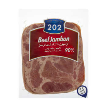 ژامبون گوشت 90 درصد 202 وزن 300 گرم
