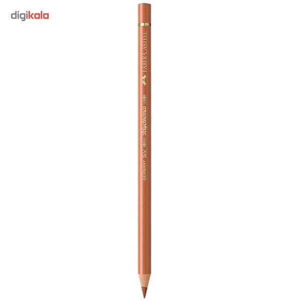 مداد رنگی فابر-کاستل مدل Polychromos  کد رنگی 187 main 1 1