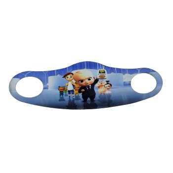ماسک تزیینی بچگانه طرح بچه رییس کد 026