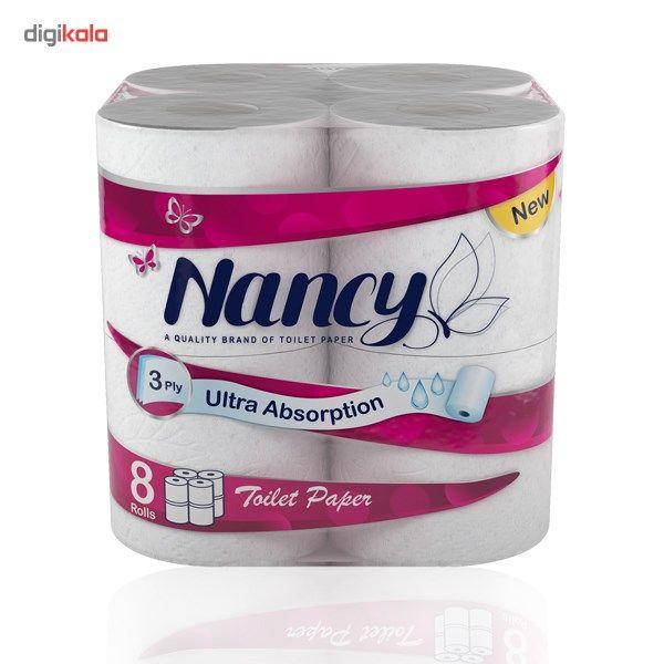دستمال توالت نانسی بسته 8 عددی main 1 1