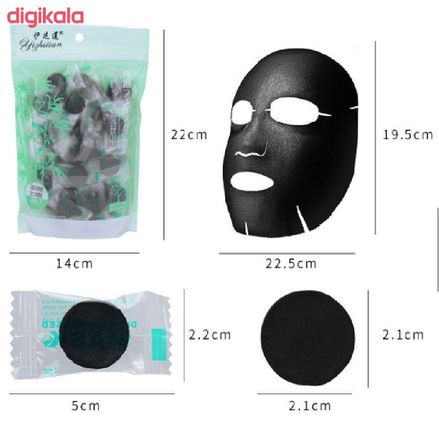 قرص ماسک ورقه ای صورت ییژیلیان مدل B30 بسته 30 عددی main 1 1