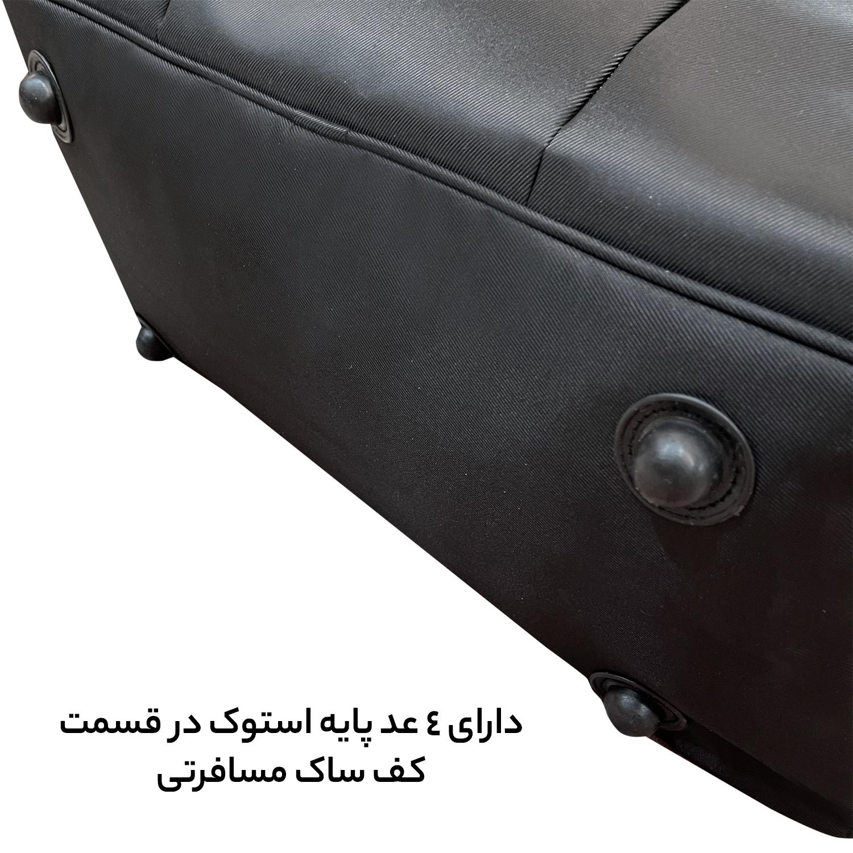 ساک سفری گوگانا مدل gog2021 main 1 9