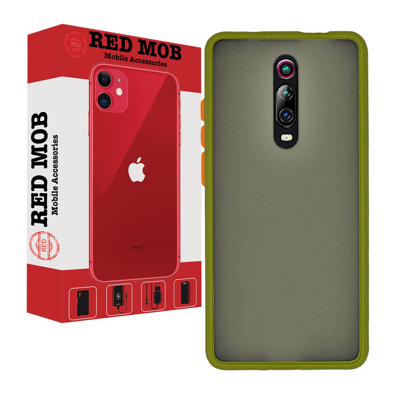کاور ردموب مدل RPMC-1 مناسب برای گوشی موبایل سیائومی redmi k20/k20 pro