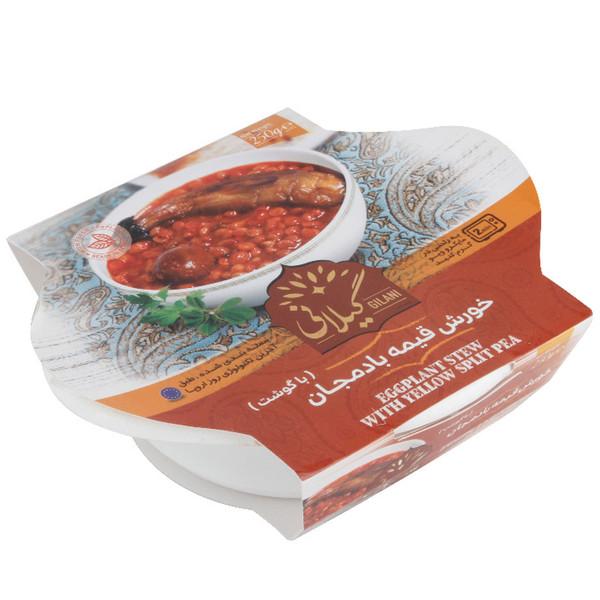 کنسرو خورشت قیمه بادمجان با گوشت گیلانی - 250 گرم