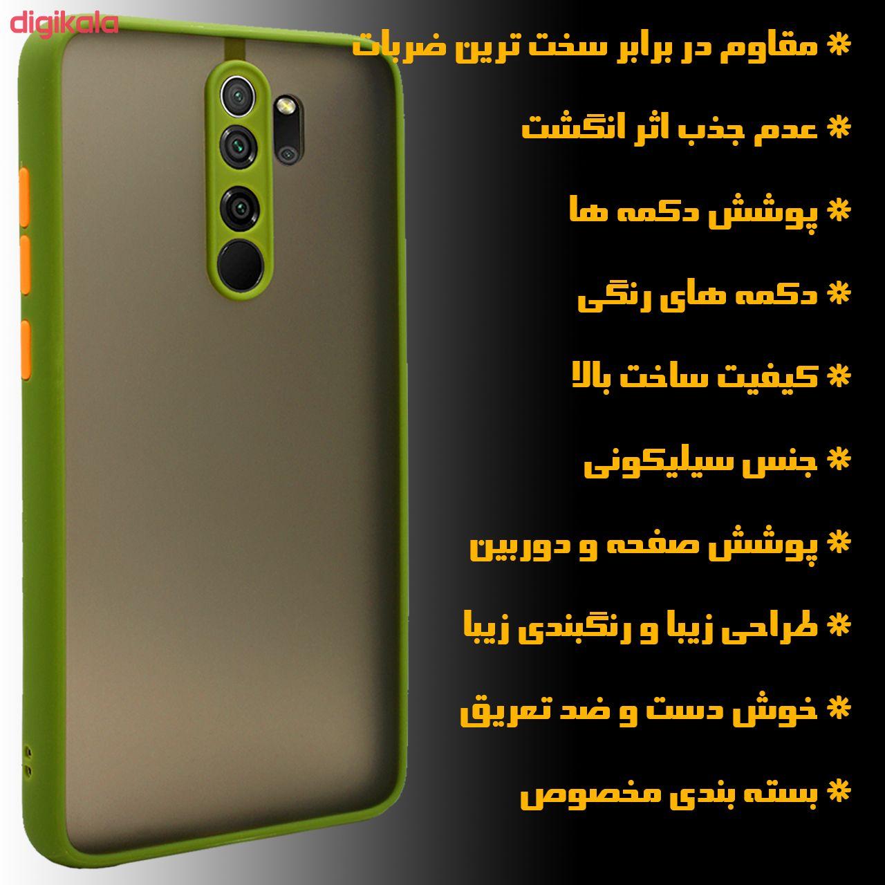 کاور کینگ پاور مدل M22 مناسب برای گوشی موبایل شیائومی Redmi Note 8 Pro main 1 2