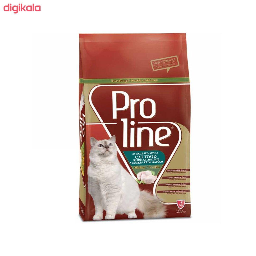 غذای خشک گربه بالغپرولاین مدل strilised وزن 1500گرم