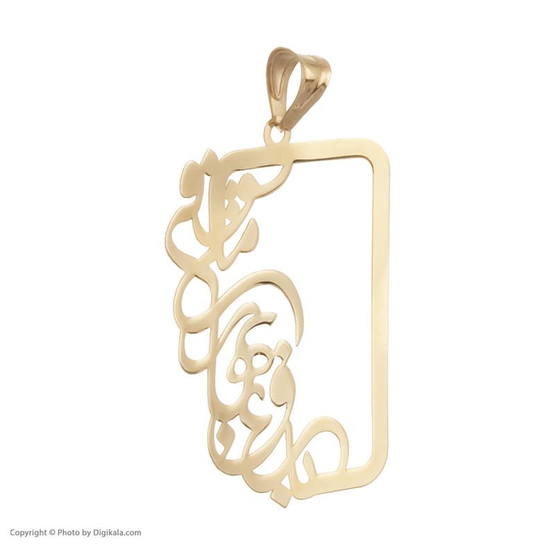 آویز گردنبند طلا 18 عیار زنانه مایا ماهک مدل MM1118
