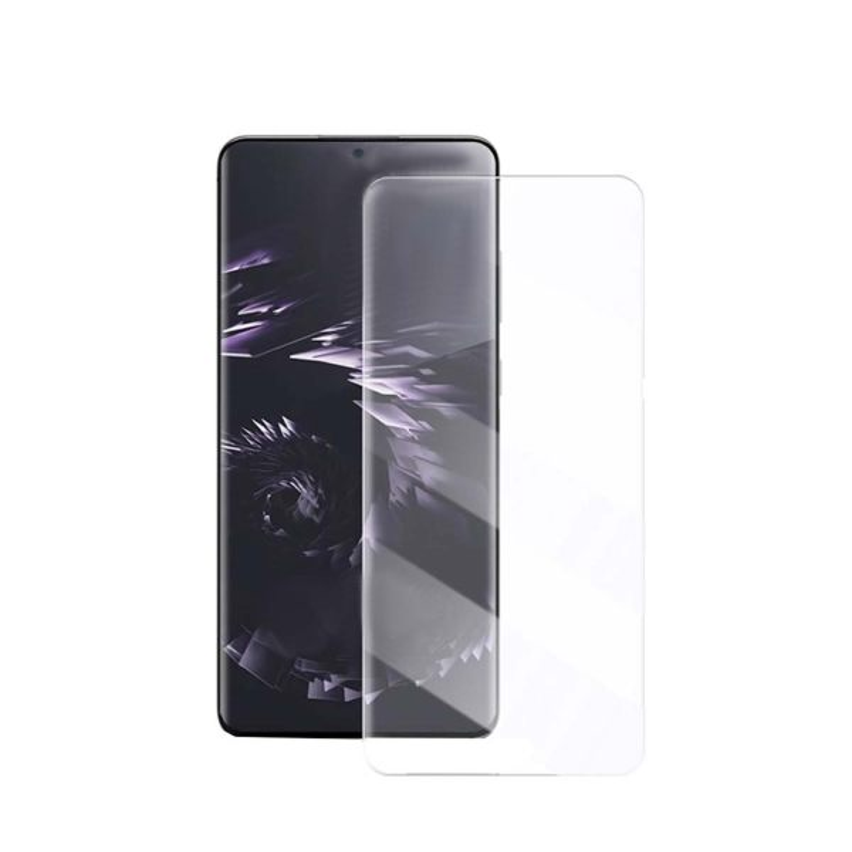 محافظ صفحه نمایش یووی لایت مدل U01Vpr مناسب برای گوشی موبایل سامسونگ Galaxy S21 Ultra