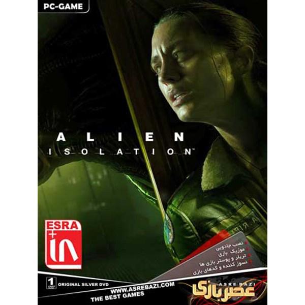 بازی کامپیوتری Alien Isolation