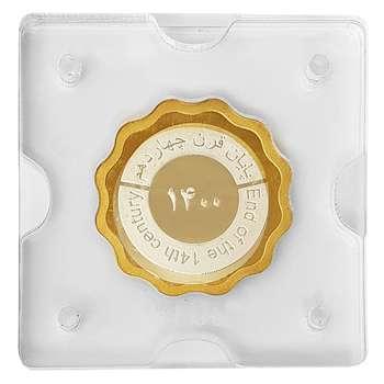 تمبر یادگاری خانه سکه ایران مدل پایان قرن 1400 کد 3497-16
