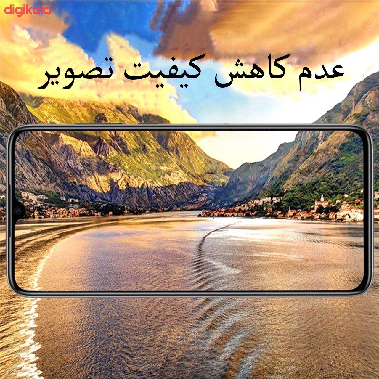 محافظ صفحه نمایش مدل FCG مناسب برای گوشی موبایل سامسونگ Galaxy M20 main 1 13