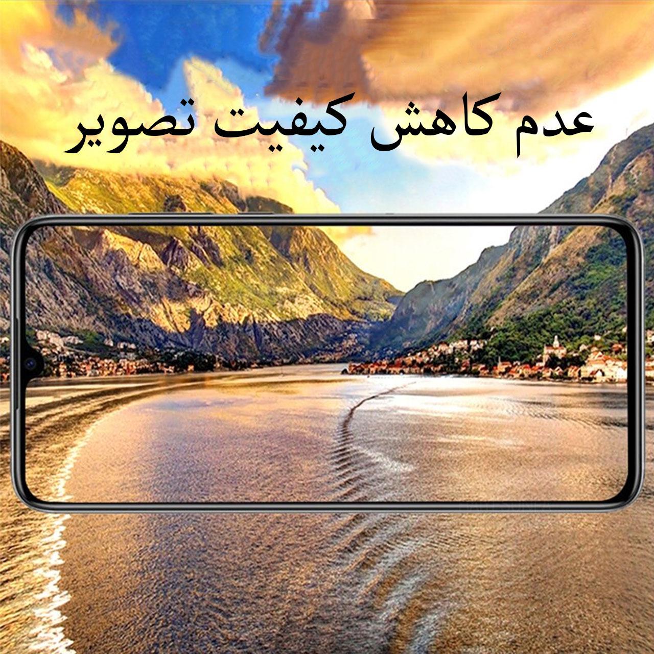محافظ صفحه نمایش مدل FCG مناسب برای گوشی موبایل سامسونگ Galaxy M20 بسته سه عددی main 1 13