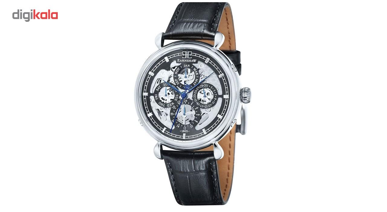 ساعت مچی عقربه ای مردانه ارنشا مدل ES-8043-01