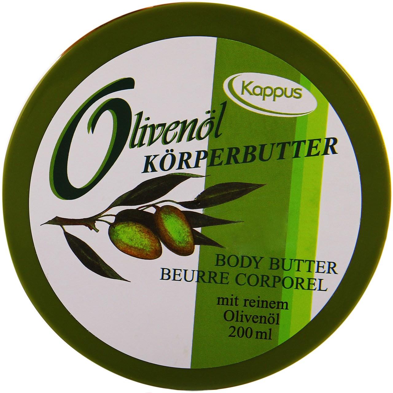 قیمت کره بدن کاپوس مدل Olive Oil حجم 200 میلی لیتر