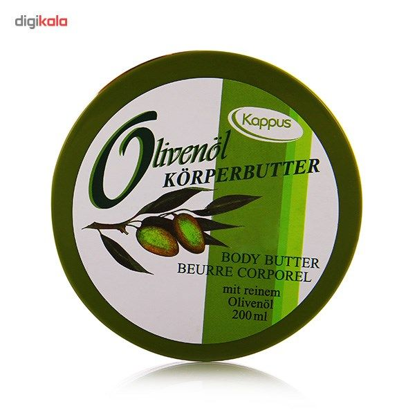 کره بدن کاپوس مدل Olive Oil حجم 200 میلی لیتر