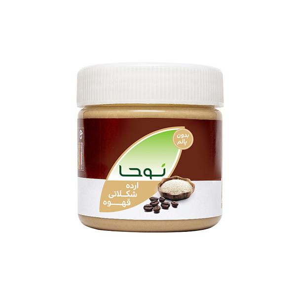 ارده شکلاتی قهوه نوحا - 250 گرم