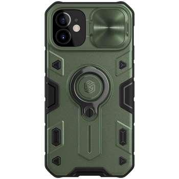 کاور نیلکین مدل CAMSHIELD-ARMOR-12MINI مناسب برای گوشی موبایل اپل IPHONE 12 MINI