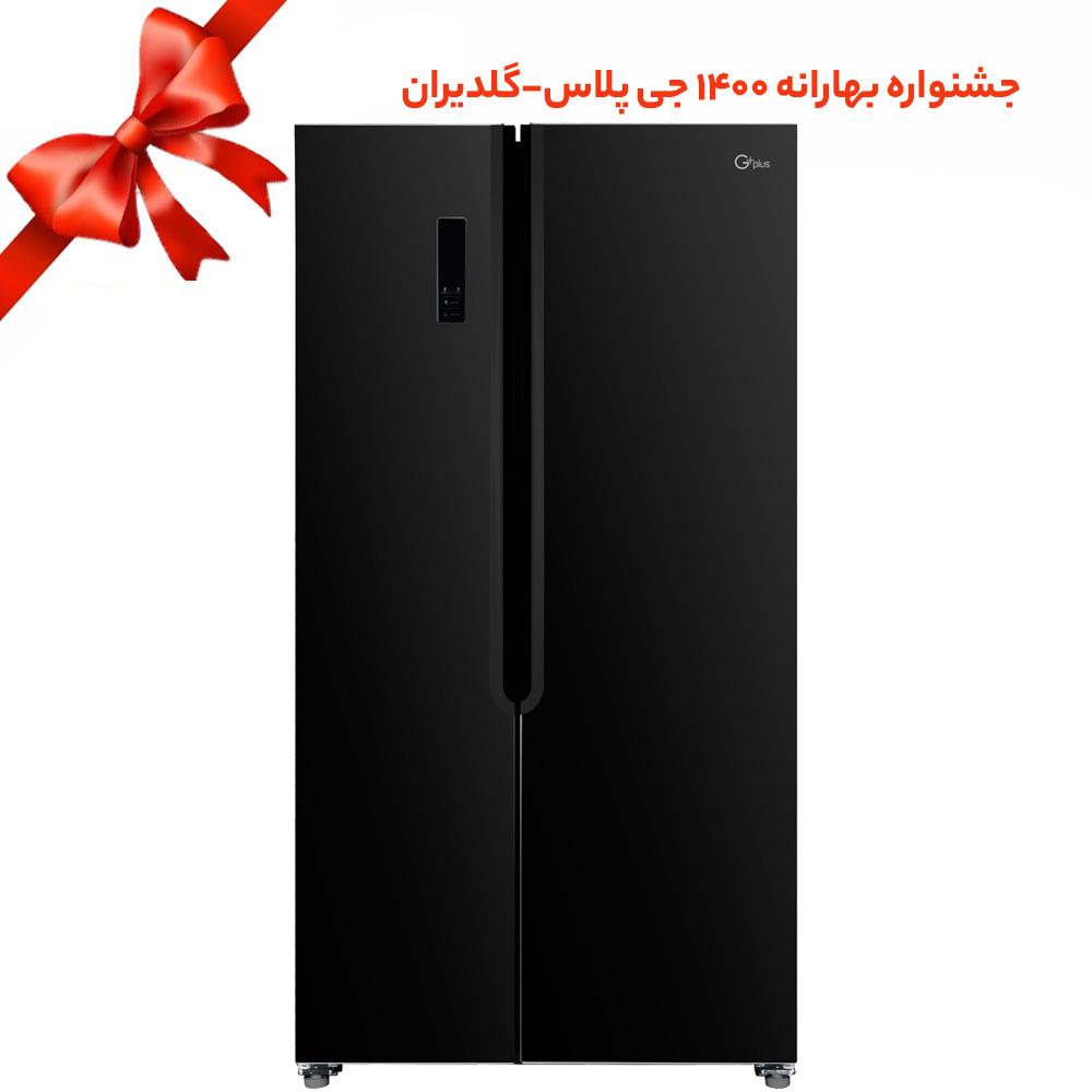 تصویر یخچال و فریزر ساید بای ساید جی پلاس مدل GSS-K718BG Gplus GSS-K718BG Side By Side Refrigerator