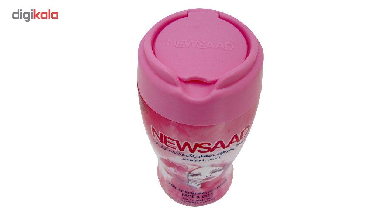 دستمال مرطوب پاک کننده آرایش صورت و دور چشم نیوساد مدل Normal بسته 64 عددی main 1 2
