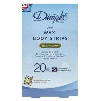 نوار موبر بدن دیمپلز مدل Boswellia Extract بسته 20 عددی