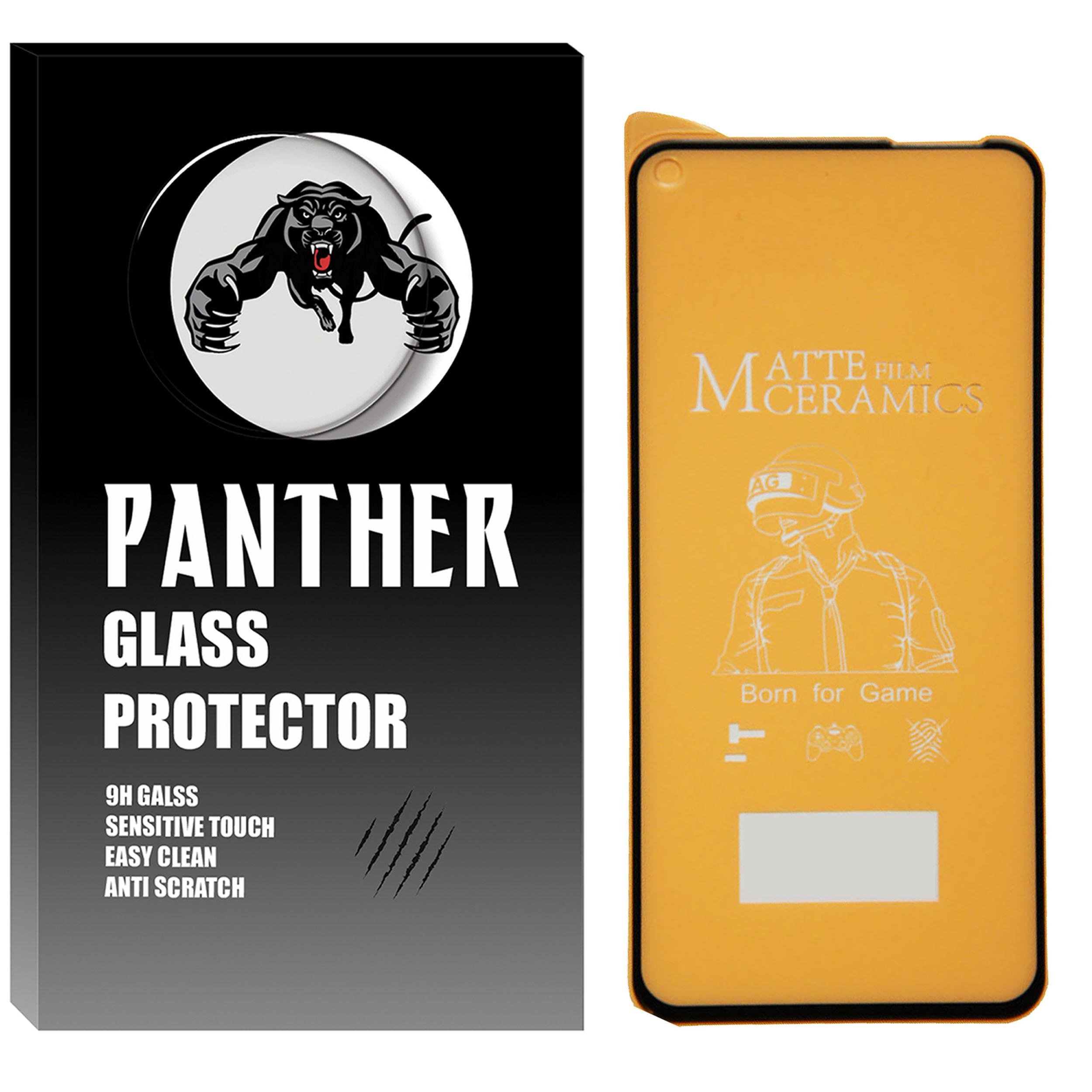 محافظ صفحه نمایش مات پنتر مدل PMCER-02 مناسب برای گوشی موبایل هوآوی Nova 7i