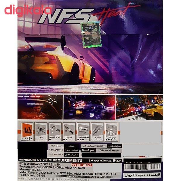 بازی NFS HEAT مخصوص PC main 1 1