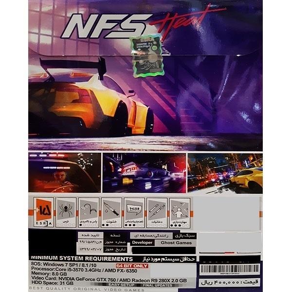 بازی NFS HEAT مخصوص PC thumb 1
