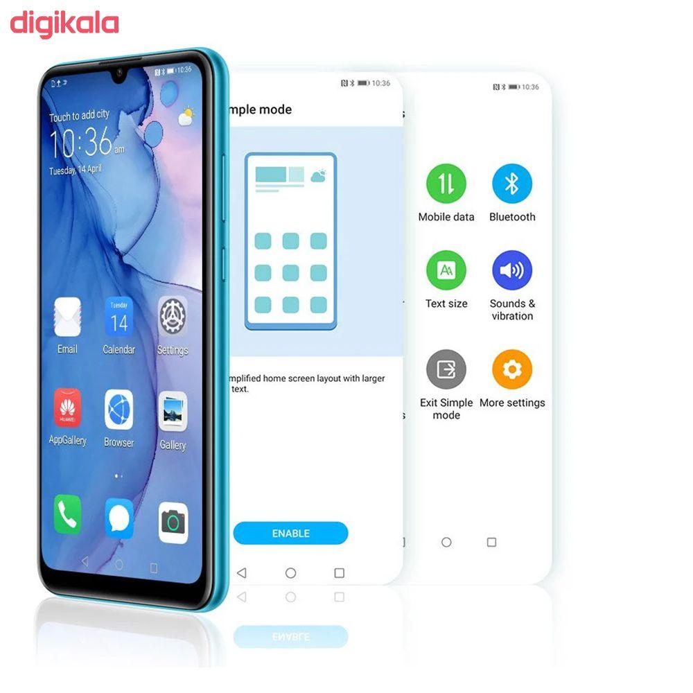 گوشی موبایل آنر مدل 9A MOA-LX9N دو سیم کارت ظرفیت 64 گیگابایت main 1 17