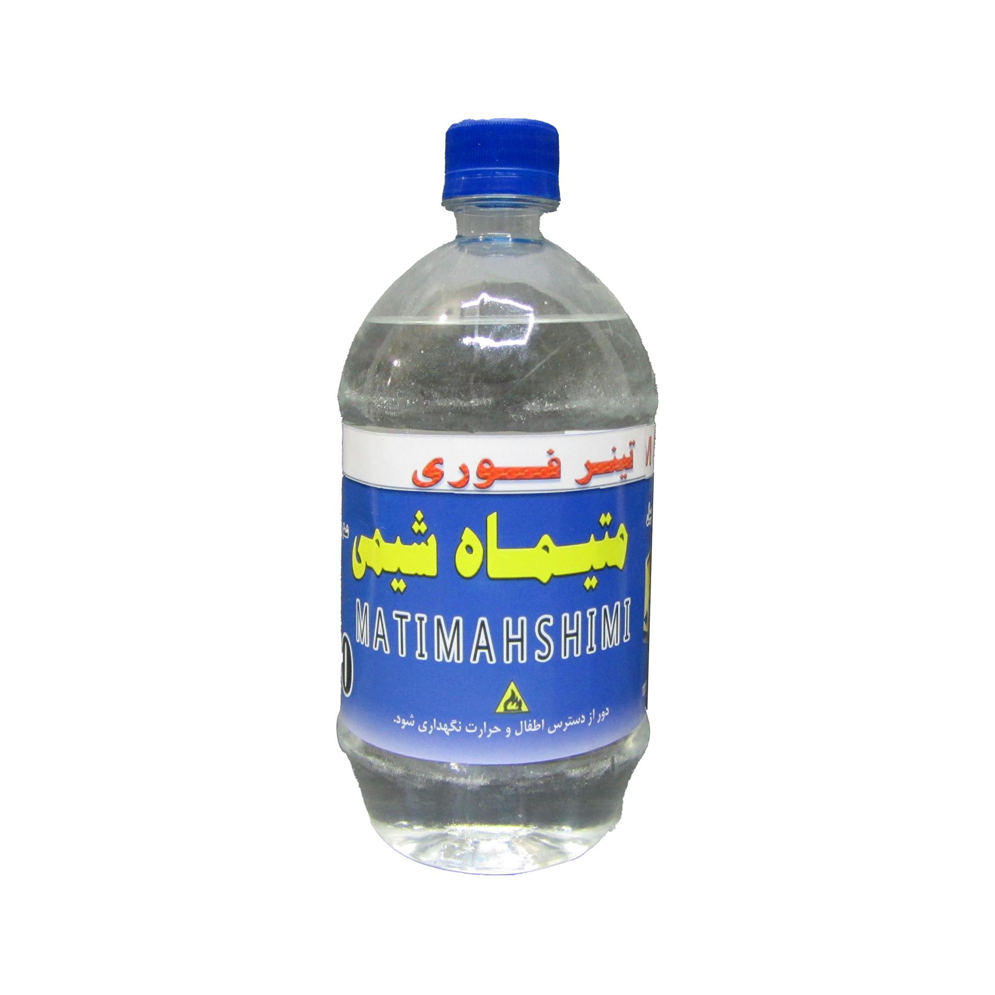 قیمت                                      تینر فوری متیماه شیمی مدل ۲۰۰۰۰ حجم ۱ لیتر