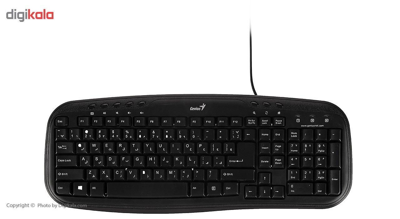کیبورد جنیوس مدل KB-M200 با حروف فارسی  Genius KB-M200 Keyboard With Persian Letters