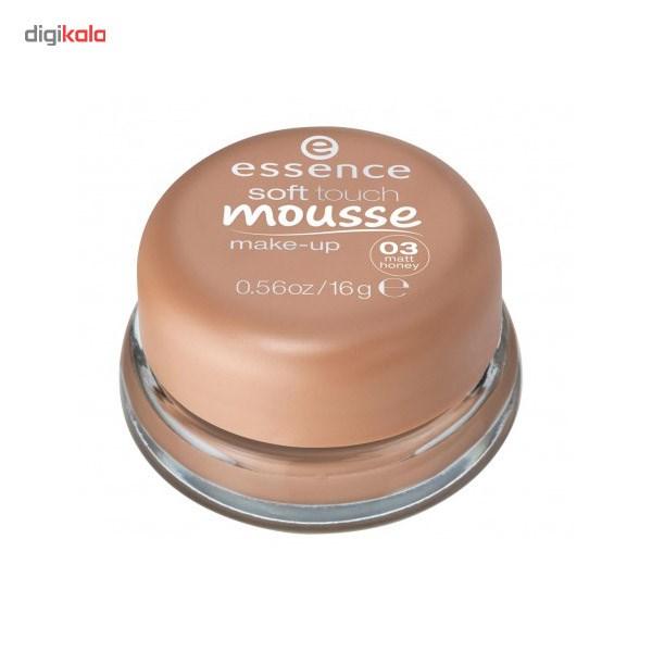 موس اسنس مدل Mousse Makeup 03