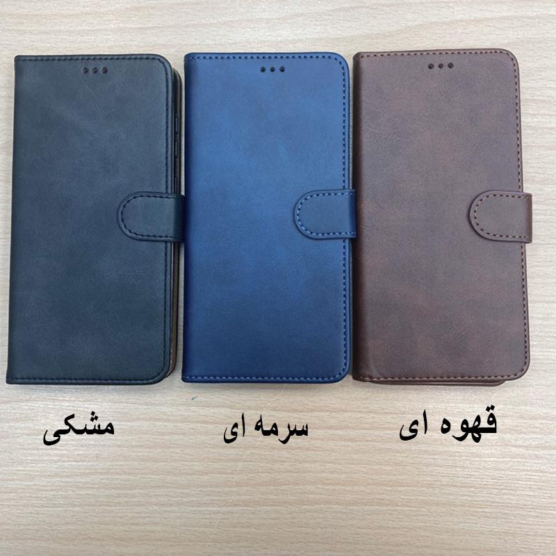 کیف کلاسوری KF-001 مناسب برای گوشی موبایل شیائومی Redmi Note 8