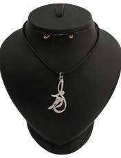 گردنبند نقره زنانه ترمه 1 طرح زهرا کد mas 0040 -  - 1