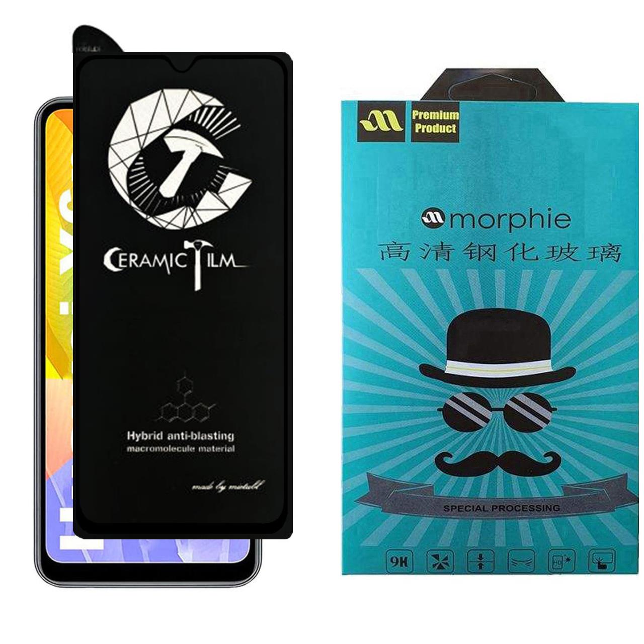 محافظ صفحه نمایش سرامیکی مورفی مدل MEIC مناسب برای گوشی موبایل هوآوی Y6P