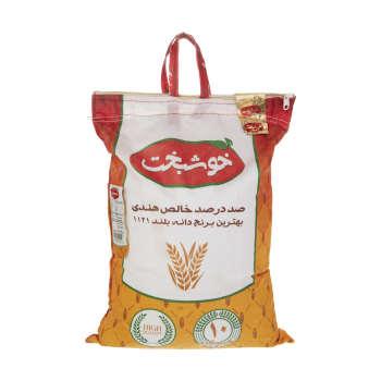برنج هندی خوشبخت - 10 کیلوگرم