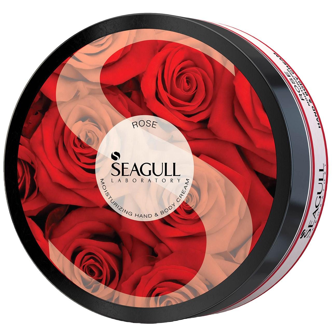 قیمت کرم مرطوب کننده سی گل مدل Rose حجم 200 میلی لیتر