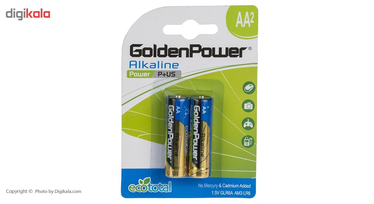 باتری قلمی گلدن پاور مدل Power P Plus US بسته 2 عددی