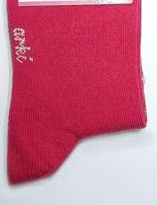 جوراب زنانه آرکی کد 133 -  - 2