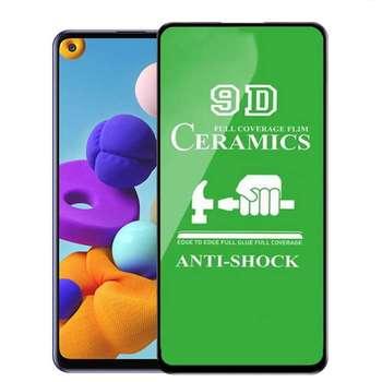 محافظ صفحه نمایش 9D مدل DC-S02 مناسب برای گوشی موبایل سامسونگ Galaxy A21S
