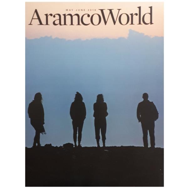 مجله جهان آرامکو ژوئن 2018
