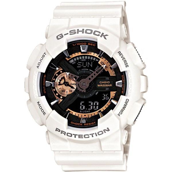 ساعت مچی عقربه ای کاسیو سری جی شاک مدل GA-110RG-7ADR مناسب برای آقایان